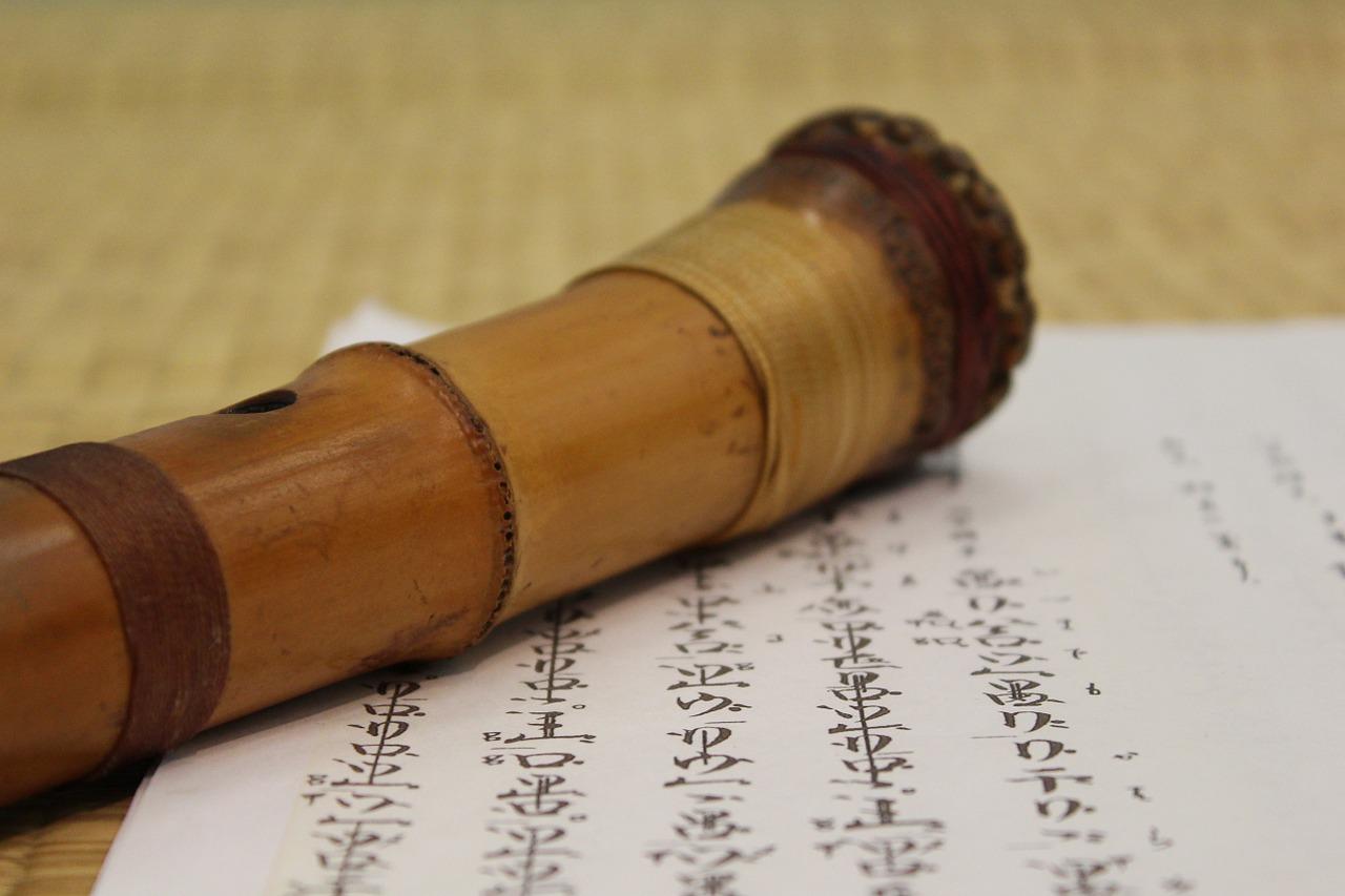 Japanese Flute Character Bamboo Mat